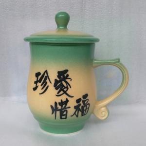 A2001 福氣圓滿陶瓷杯