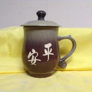 A2006 福氣圓滿陶瓷杯 青梨深咖啡色