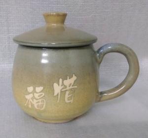 H203 鶯歌手拉坯 圓杯