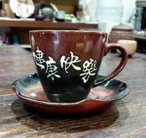 咖啡杯盤  鶯歌陶瓷咖啡杯  FC13  全滿230cc