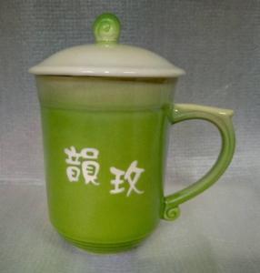 刻名字-喝茶杯,刻名字的杯子-AK1641