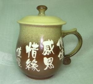 C228  青梨深咖啡色圓滿杯鶯歌陶瓷工廠製作 全滿杯約450cc