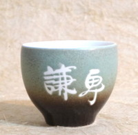 小茶杯-刻字姓名杯子-FWM01 双層隔熱杯60cc