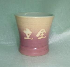 警茶杯 HWC1014 點進去可選顏色 手拉坏 小茶杯約100CC