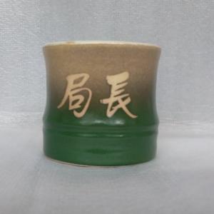 老人茶杯 HWG1015 點進去可選顏色 手拉坏小茶杯 約100cc