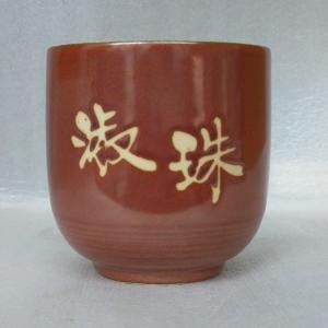 日式陶杯 小水杯 喝茶杯  F005 全滿230cc