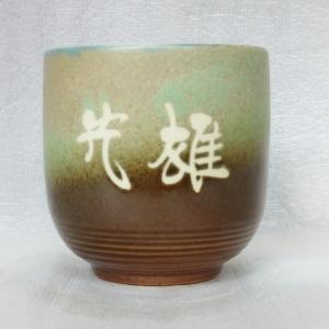 日式小陶杯  小水杯  喝茶杯  F007  全滿230cc