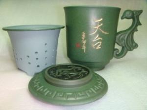 D703 < 綠色鳳杯 > 手 寫名字泡茶杯組