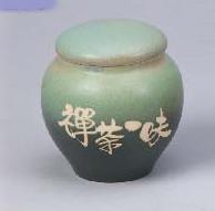 FL06 陶藝茶葉罐 2兩陶罐