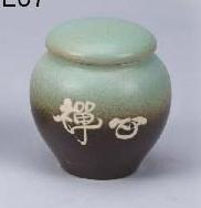FL07 陶藝茶葉罐 2兩陶罐