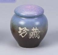 FL12 陶藝茶葉罐 2兩陶罐