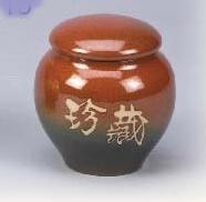 FL15 陶藝茶葉罐 2兩陶罐