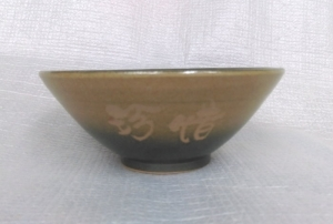 L001 手拉胚陶碗