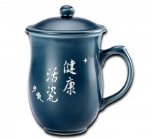 13-D1350 乾唐軒活瓷杯 礦藍色  450cc