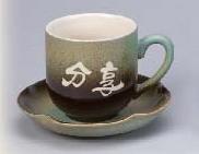 FC07 鶯歌陶瓷咖啡杯盤組