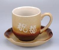 咖啡杯組  陶瓷咖啡杯組  FC09  全滿230cc