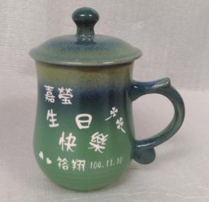 BK213  亮藍綠色 手工雷射雕刻杯
