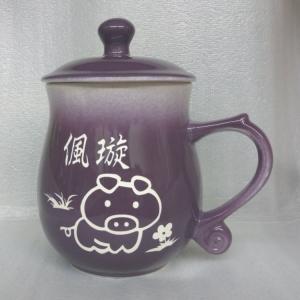 CK219 亮藍紫色  圓滿杯 雕刻杯