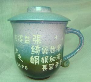 FK201 巧易杯雕刻杯