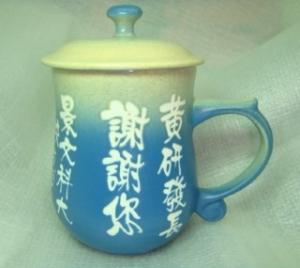 謝師禮物9  藍色美人杯 謝師禮 教師節禮物