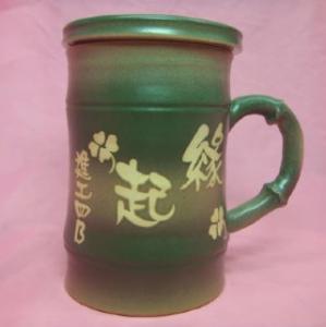 畢業禮物05 手拉竹子杯 畢業紀念品 畢業紀念杯子