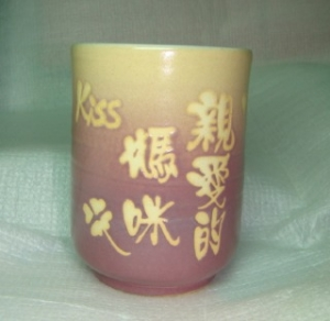 母親節禮物09 紫色 手拉水杯 喝茶杯