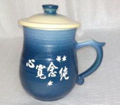 個人專屬杯01 鶯歌陶瓷雕刻杯