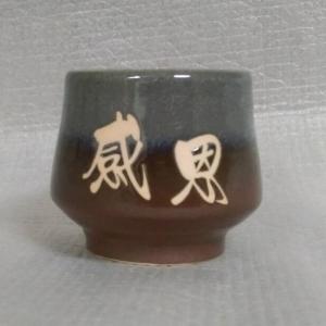 小茶杯 HW1007 點進去可選顏色 喝茶杯,警察杯,手拉天燈坏約80cc