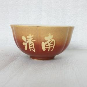 HW1008 花型老人茶杯 喝茶杯 全滿約 80cc