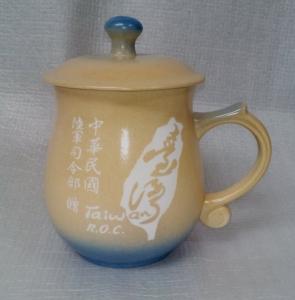 喝茶杯 泡茶刻字杯 U3018 圓滿雕刻杯 雕刻台灣圖